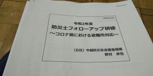 Dsc_3219_20200830094001