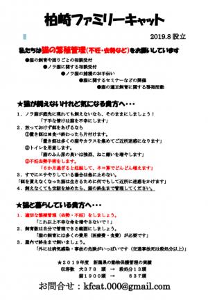 Kfc_20200925153501