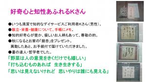 Photo_20200326045101