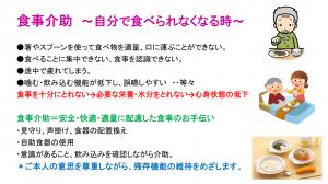 Photo_20200326045201