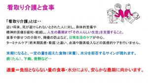 Photo_20200326045202