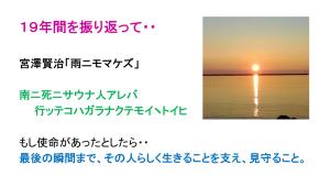 Photo_20200326045403