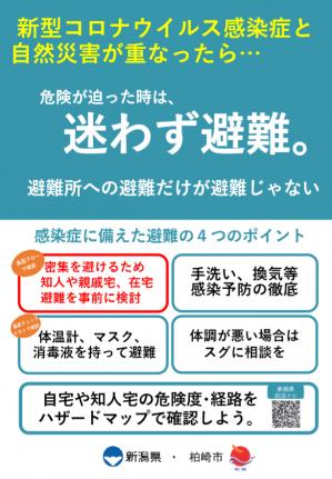 Photo_20200614181101
